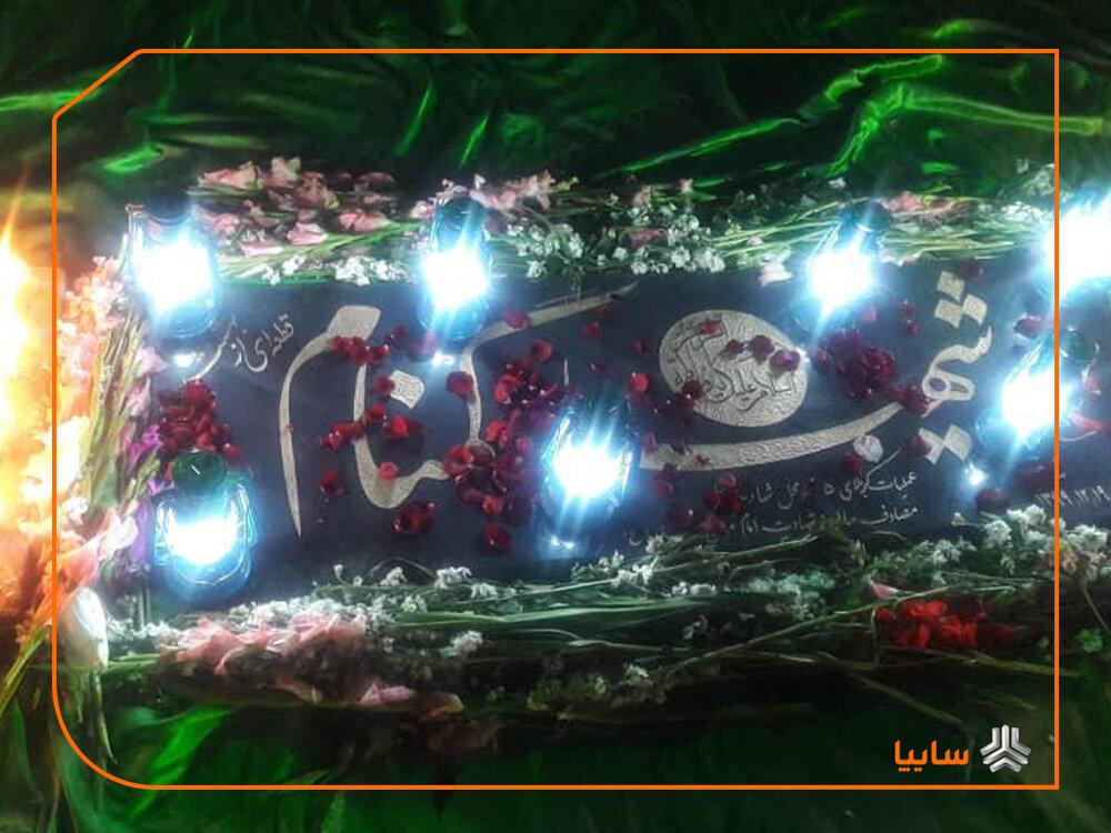 آیین تشییع و تدفین پیکر شهید گمنام در شرکت سایپا