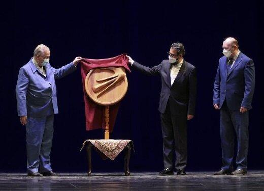 نشان نوروز بر سینه شخصیتهای ایرانی و خارجی نشست