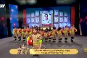 ببینید | متفاوتترین ادای احترام به آتشنشانان شهید در فینال عصر جدید !