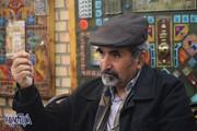 آزاد ارمکی: اگر مشارکت حداقلی باشد نظامیها پیروز انتخابات میشوند