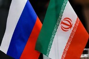 رییس مجلس دومای روسیه برای شرکت در مراسم تحلیف وارد تهران شد