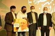 یک جایزه مردمی دیگر در دستان عادل فردوسیپور/ عکس