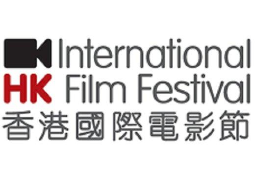 ایرانیهای جشنواره فیلم هنگ کنگ مشخص شدند