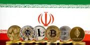 افزایش تمایل برای حضور در بازار رمز ارزها به جای بورس