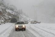 ببینید   اسکان اضطراری بیش از 4 هزار نفر در بحران برف و کولاک