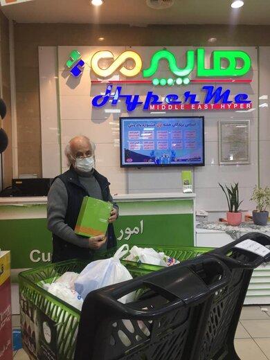 مشتریان وفادار هایپرمی بدون قرعه کشی هدیه میگیرند