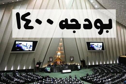پیامهای سرلشکر باقری به مقامات نظامی عراق و اندونزی