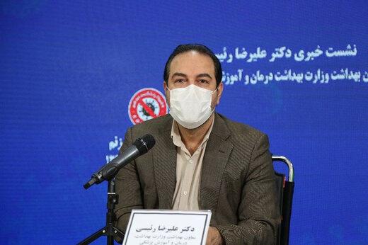 توقف روند افزایشی کرونا در ۲۵ استان/ تهران و ۵ استان دیگر نیازمند مراقبت بیشتر