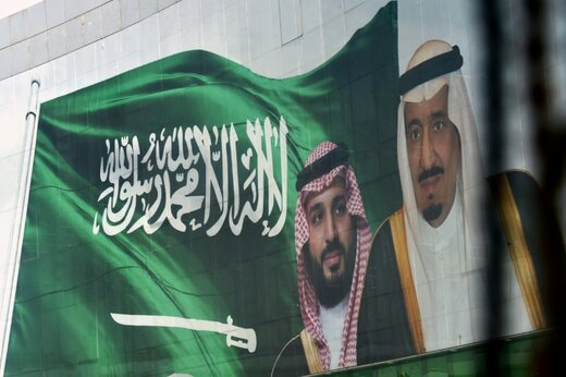 خاندان آل سعود در بین ۱۰ خانواده ثروتمند جهان