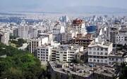 هزینه رهن کامل کوچک متراژهای تهران / جدول نرخ ها