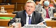 روسیه:احیای برجام، راه بازگرداندن برنامه هستهای ایران به شاخصهای توافق شده است
