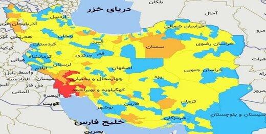تنها نقطه قرمز کرونایی در کشور؛ ۳۱ شهر نارنجی داریم