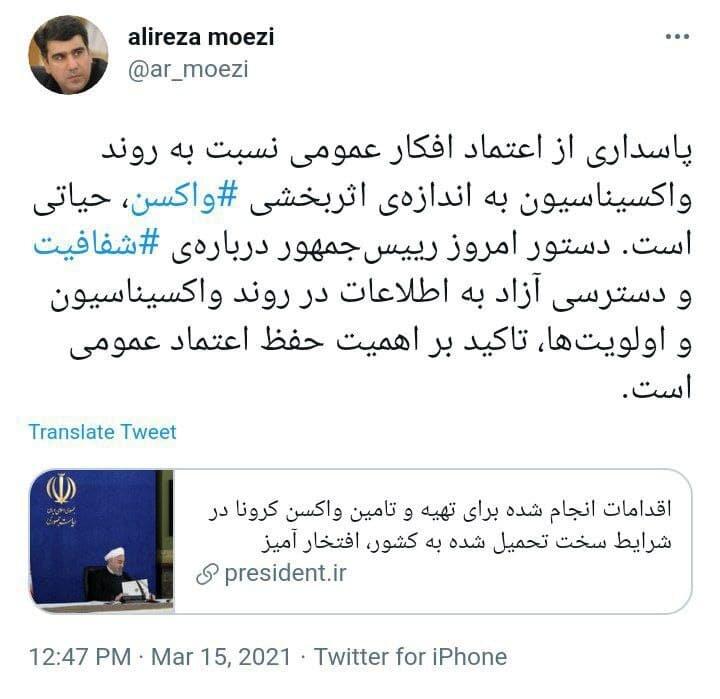 دستور مهمی که روحانی صادر کرد