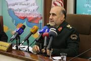 ببینید   هشدار پلیس تهران درباره تماسهای بیپاسخ با شماره های بینالمللی