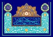 حرفهای عاشقانه امام حسین(ع)؛ جان بی جمال جانان میل جهان ندارد