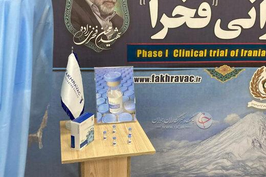 جهانپور: واکسیناسیون همه ایرانیان امسال تمام میشود