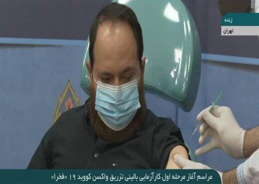 تزریق واکسن جدید ایرانی کرونا «رازی کووپارس» به داوطلبان
