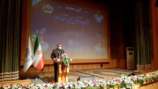 شهردار جدید ارومیه معارفه شد