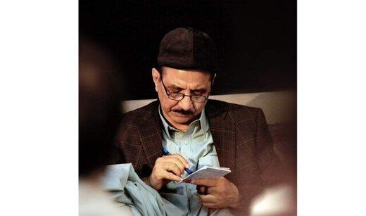 یحیا جواهری، شاعر افغانستانی درگذشت
