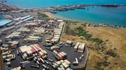 ایران با سوریه تجارت دریایی میکند