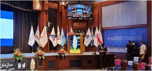 صرافی رادین در جمع ۵۰۰ شرکت برتر ایران