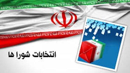اعضای منتخب شورای شهر برخی شهرستانهای آذربایجانغربی