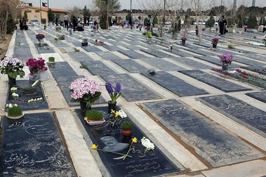 بهشت زهرا (س) در روز ۱۳ فروردین فقط برای تدفین اموات باز است
