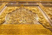 میلاد «ماه»؛ شاه شمشادقَدان خسرو شیرین دهنان