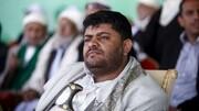 واکنش انصارالله به پیشنهاد یک «کشور دوست»
