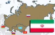 فرصت طلایی بازار اوراسیا برای تجار ایرانی