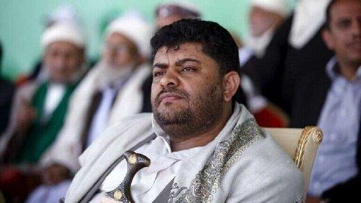 واکنش انصارالله به بیانیه شورای امنیت