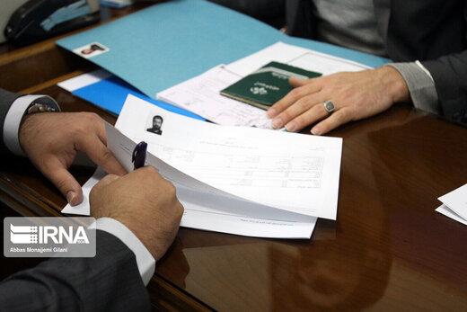 انتقاد از ردصلاحیت کاندیداهای شورای شهر در مشهد/ برادر دو شهید و جانبازی که پایش را از دست داده تایید نشدند