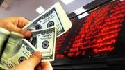 میزان اثرپذیری بازار سرمایه از نرخ ارز