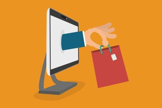 مزایای داشتن یک سایت فروشگاهی