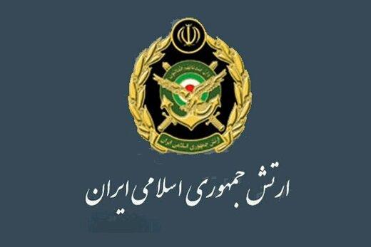 دعوت ارتش جمهوری اسلامی ایران از مردم برای شرکت هر چه گسترده تر در انتخابات