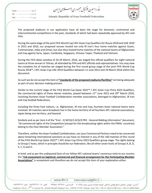 آخرین اقدام فدراسیون فوتبال جهت میزبانی مقدماتی جام جهانی ۲۰۲۰/ عکس