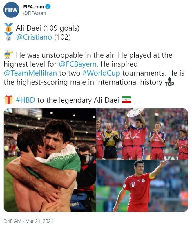 تمجید FIFA از علی دایی در سالروز تولدش/عکس