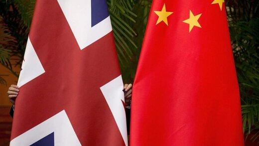 انگلیس هم چهار مقام چینی را تحریم کرد
