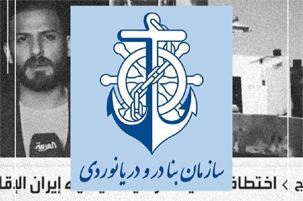 خبر ربوده شدن یک کشتی عراقی در آبهای سرزمینی ایران تکذیب شد