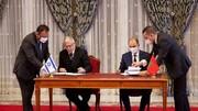 مراکشیها هم با اسرائیل قرارداد اقتصادی بستند