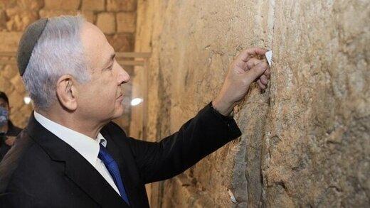 نتانیاهو به مسلمانان تبریک گفت!