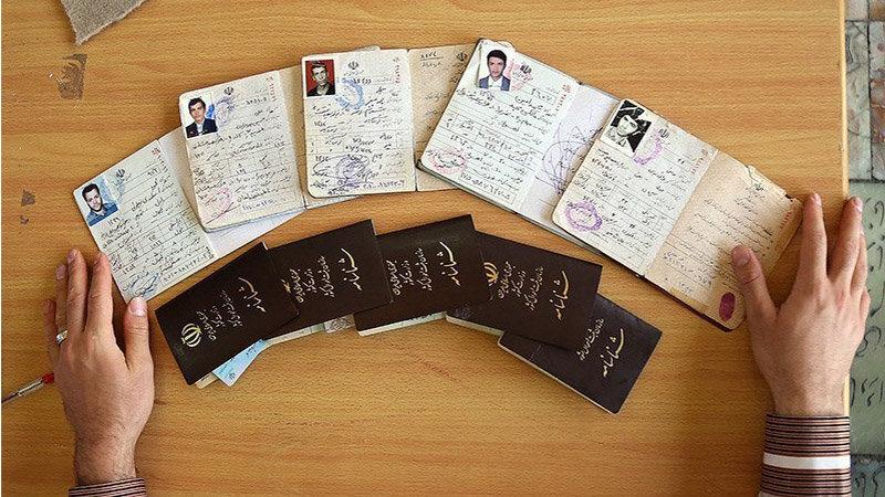 5544203 - اینفوگرافیک | عجیبترین نامهای ایرانی در ثبت احوال