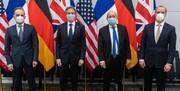 رایزنی بلینکن با تروئیکای اروپا درباره برجام و ایران