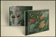 آلبومی با شعرهای هوشنگ ابتهاج، سیاوش کسرایی و فریدون مشیری منتشر شد