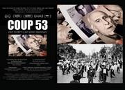 «کودتای ۵۳» قانونشکن است/ شبها با مصدق حرف میزدم