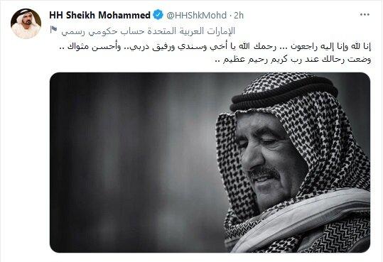 حاکم دبی از مرگ برادرش خبر داد/عکس
