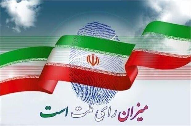 تایید صلاحیت بیش از 90 درصد از داوطلبان انتخابات شوراها
