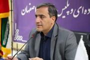 افزایش ۷۵ درصدی تردد در محورهای مواصلاتی استان اصفهان