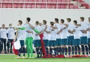 واکنش فیفا به اقدام جنجالی تیم ملی نروژ