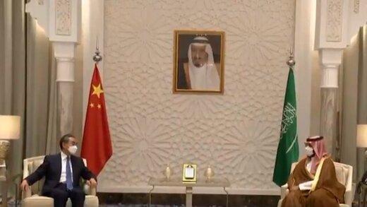 وزیرخارجه چین به دیدار محمد بن سلمان رفت